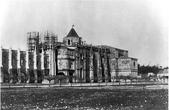 Фото 1878 г. Из интернета