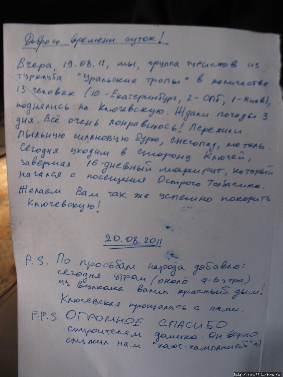 Обитель гамулов (часть 2) Камчатский край, Россия