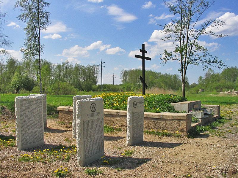 Мемориал погибшим белогвардейцам