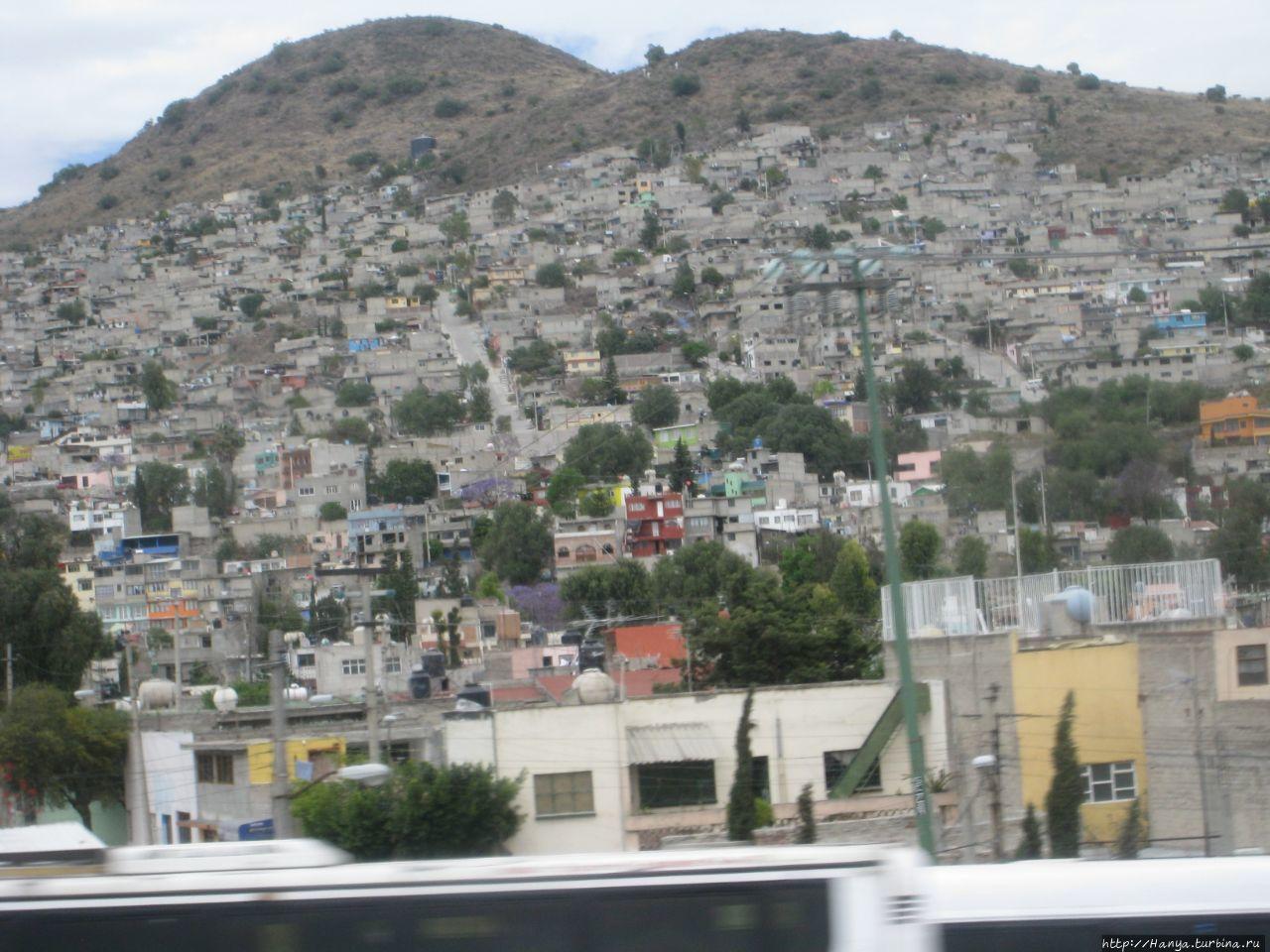Трущобы пригородов Мехико