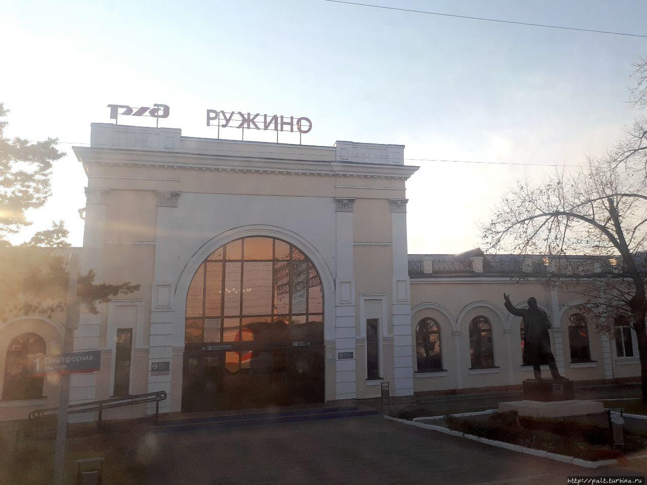 Станция, основанная уже в