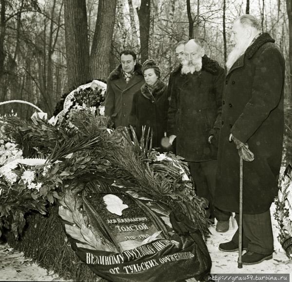 Родственники у могилы Льв