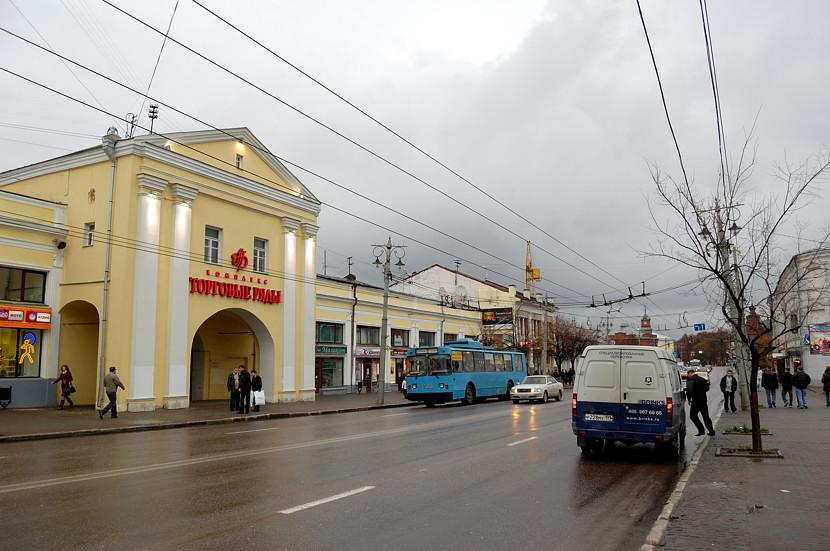 Фото улиц эквадора избранницы дмитрий