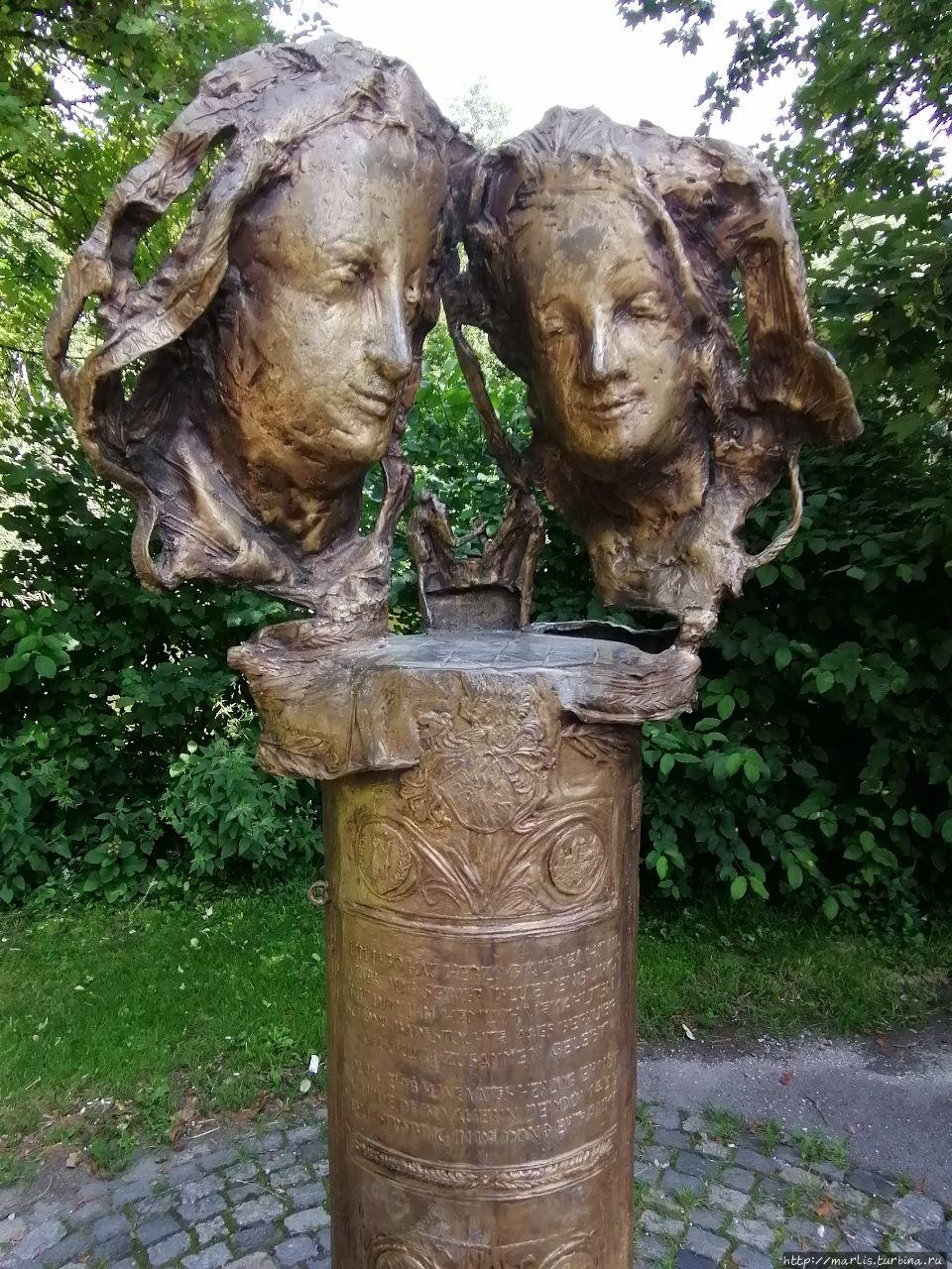 «Памятник любви», Альбрех
