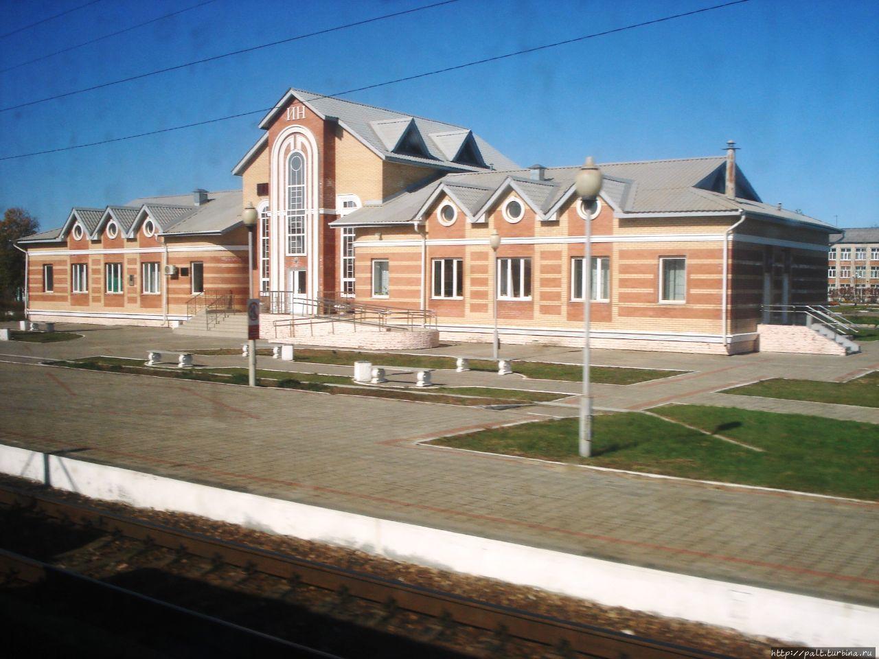 Название станции — от про