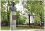 Сквер им. дважды Героя СССР, лётчика-космонавта, генерала-лейтенанта Анатолия Филипченко.