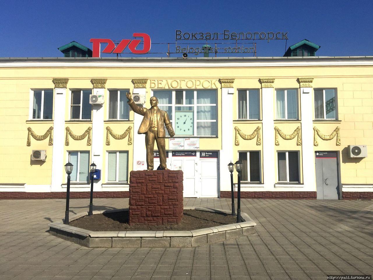Вокзал Белогорска на мног