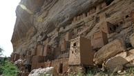 Город племени теллум
