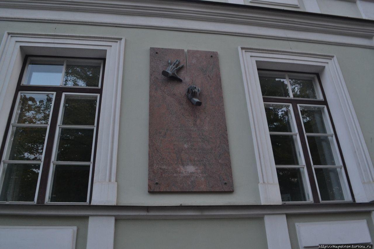 Дуга Струве (Обсерватория Тарту) Тарту, Эстония