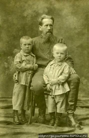 И.Д. Черский с внуками. Ф