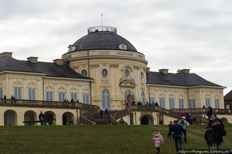 Штурмуйте ваши замки.... Штутгарт, Германия