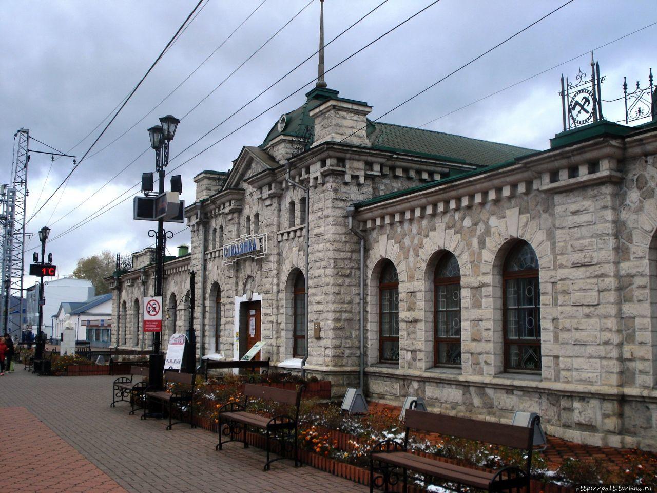 Уникальное здание вокзала
