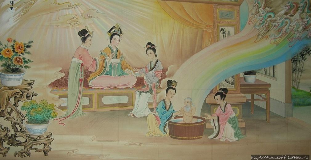 Рождение Лао Цзы, деталь