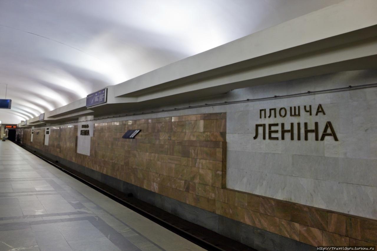 Двуязычие минского метро