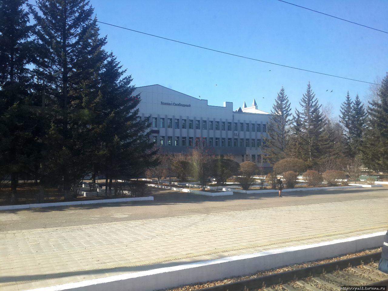 Железнодорожный вокзал Св