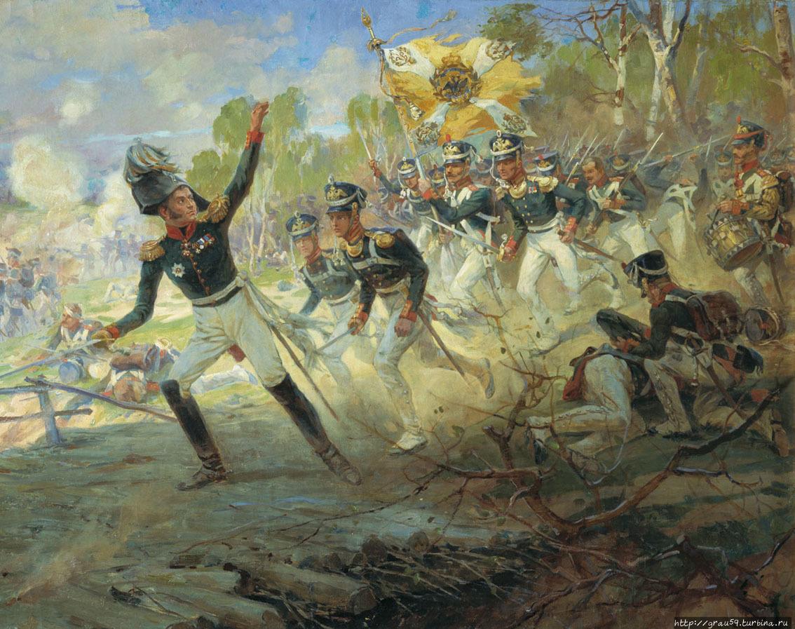 Подвиг солдат Раевского п