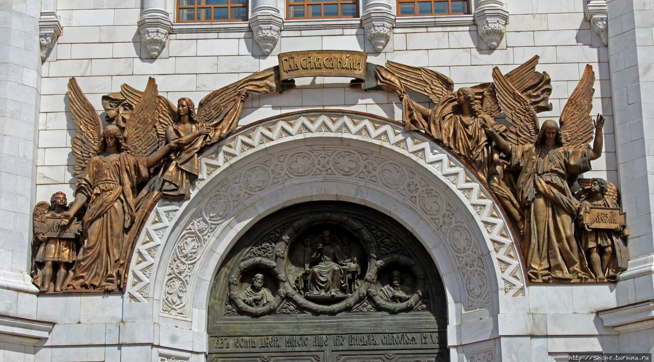 Храм Христа Спасителя Москва, Россия