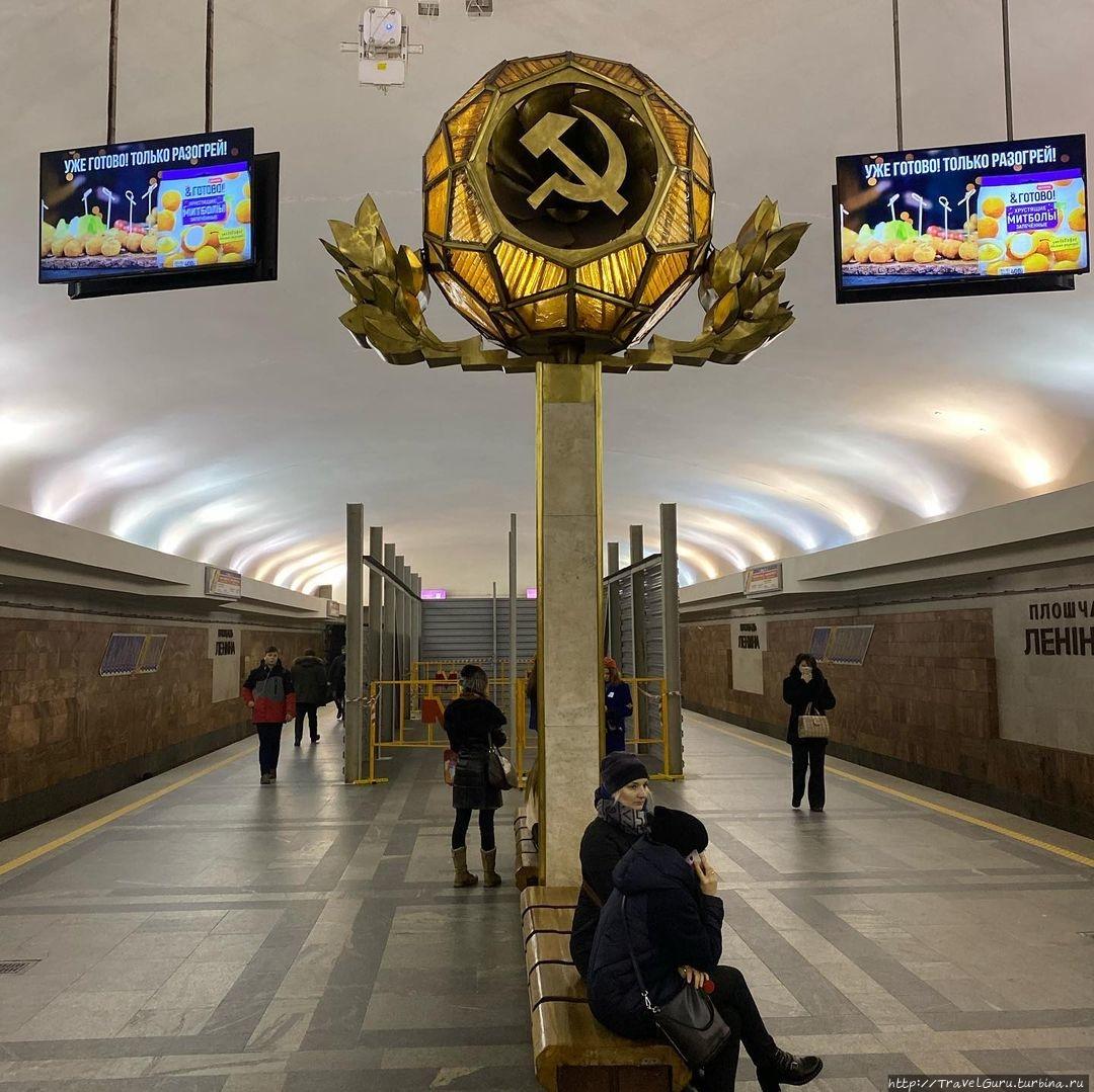 Советское и коммунистичес