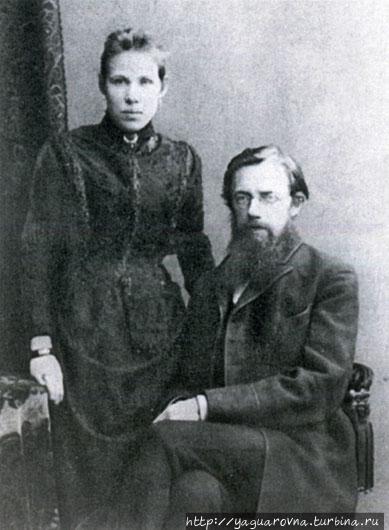 И.Д. Черский с супругой М