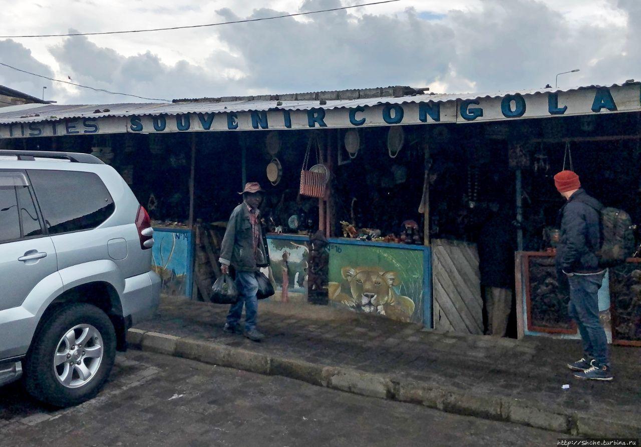 Рынок искусства и сувениров Гома, ДР Конго