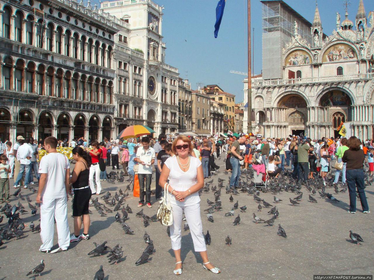 Фото италии популярные у молодежи