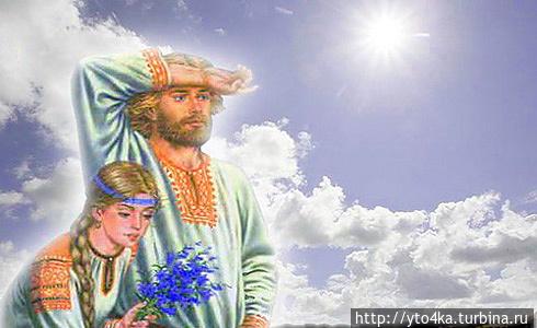 Славянские Праздники. Пролетье