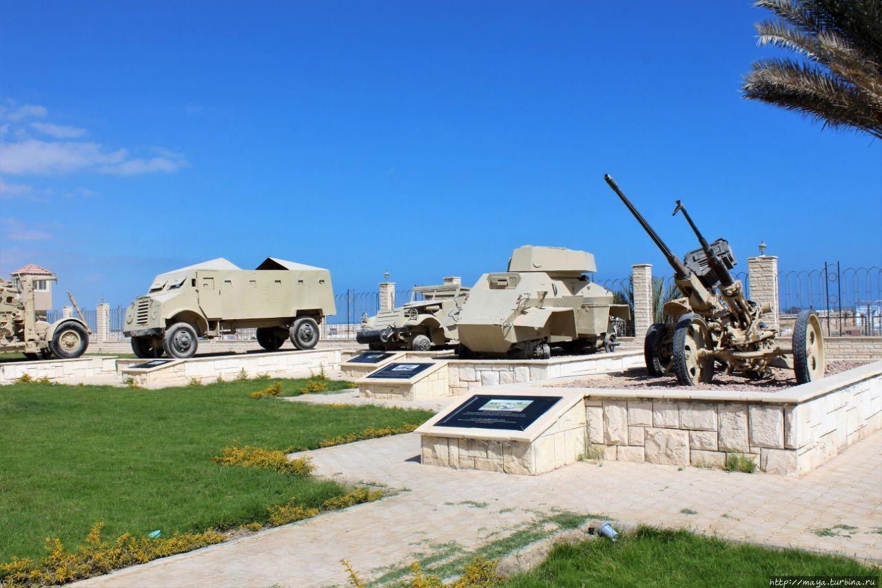 Военный музей Ðль-Аламейна