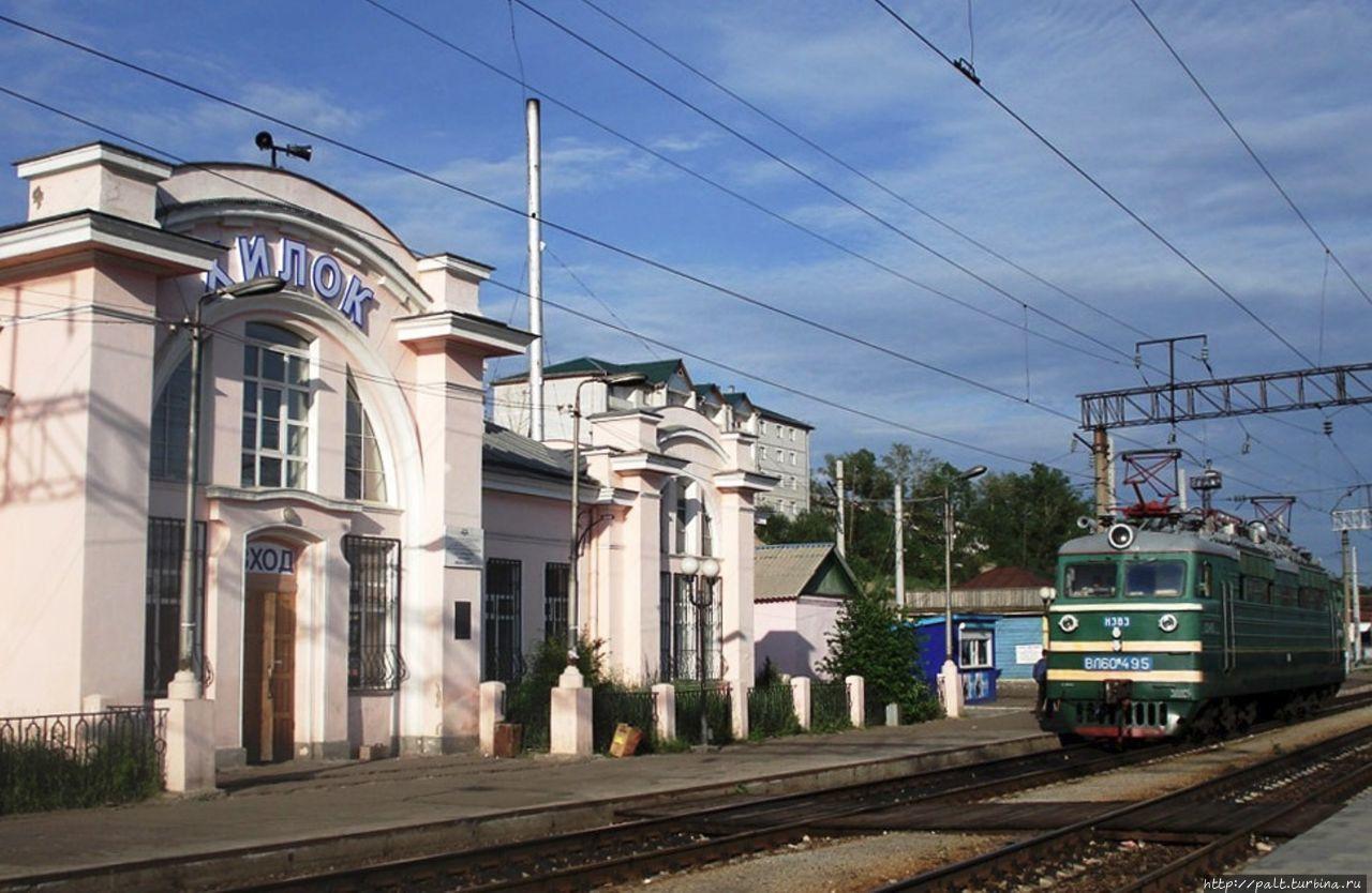 Станция Хилок. Фото из ин
