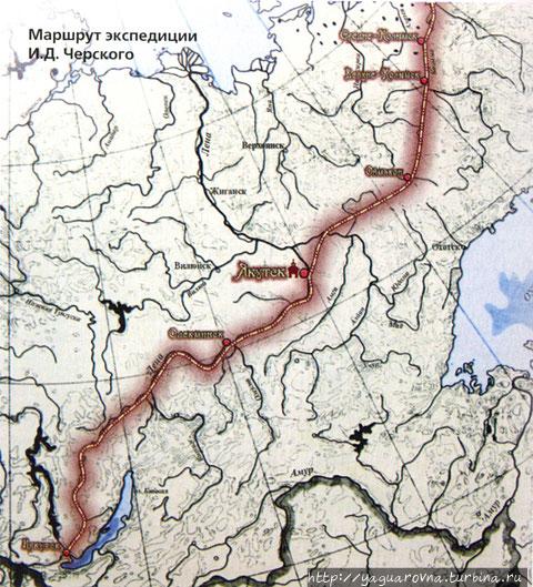 Маршрут экспедиции Черско