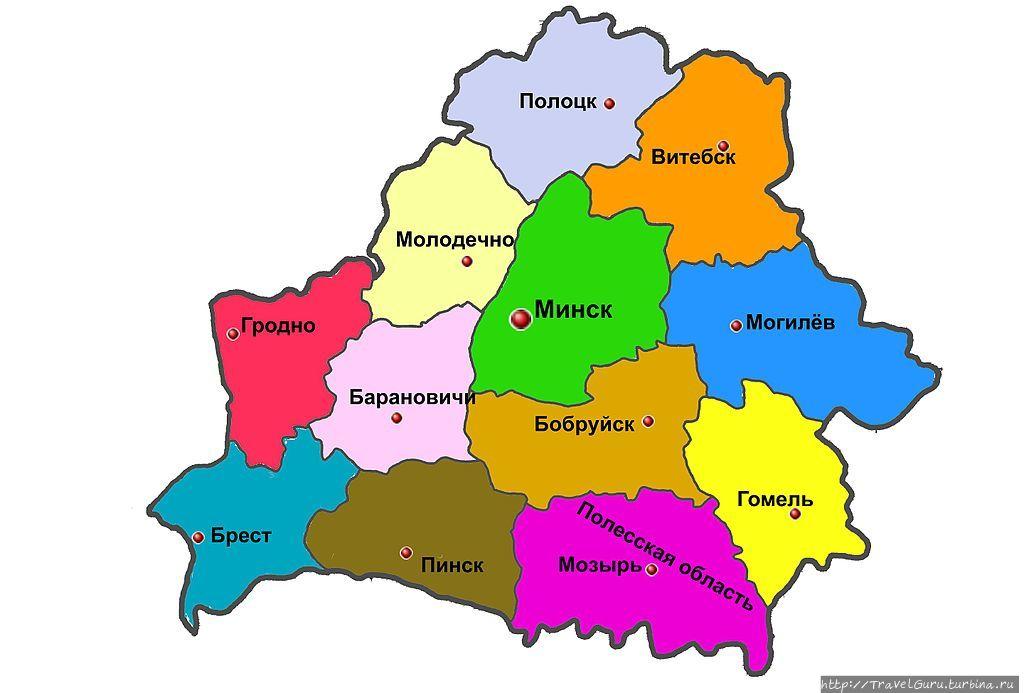 Административно-территориальное деление БССР в 1946-1954 годах. Пинск, Беларусь