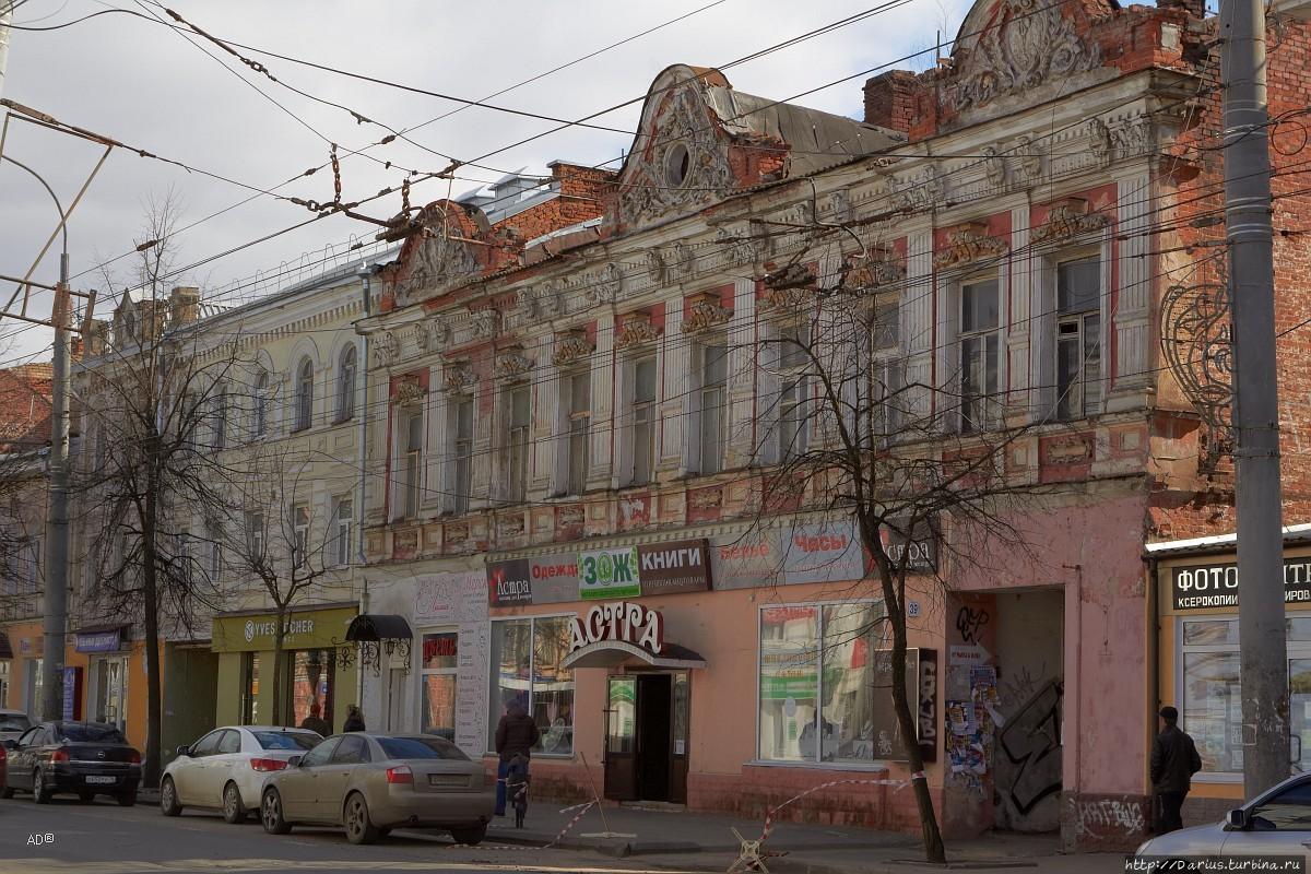 Картинки города рыбинска улицы