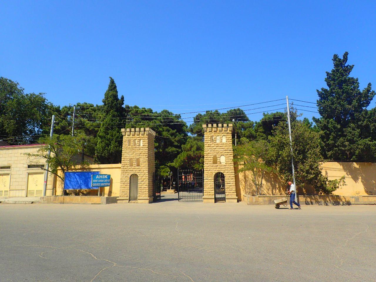 жаль, показать фото района мардакяны в городе баку канатной дороге совершили
