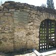 Памятник архитектуры 16-18 веков. Находится на реставрации.
