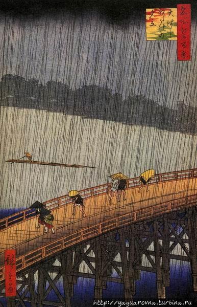 Ливень над мостом Охаси, автор — Андо Хиросиге. Фото из интернета. Токио, Япония