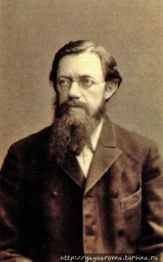 Портрет И.Д. Черского. Фо