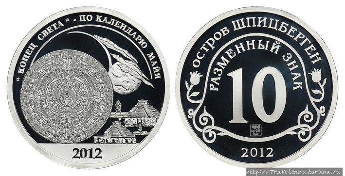 Современные памятные моне