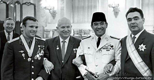 Дружба СССР и Индонезии.