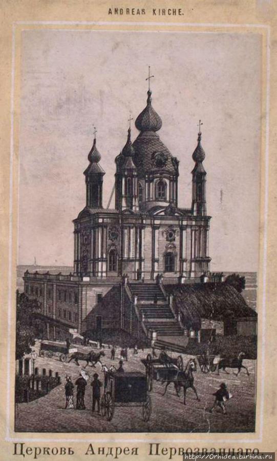 Детский, церкви на старых открытках