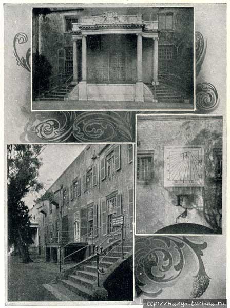 Фото 1911 г. Из интернета