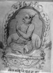 Портрет Jayasthiti Malla (r. 1382-1395). Из интернета