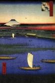 Мицумата Вакарэнофути, автор — Андо Хиросиге. Фото из интернета.