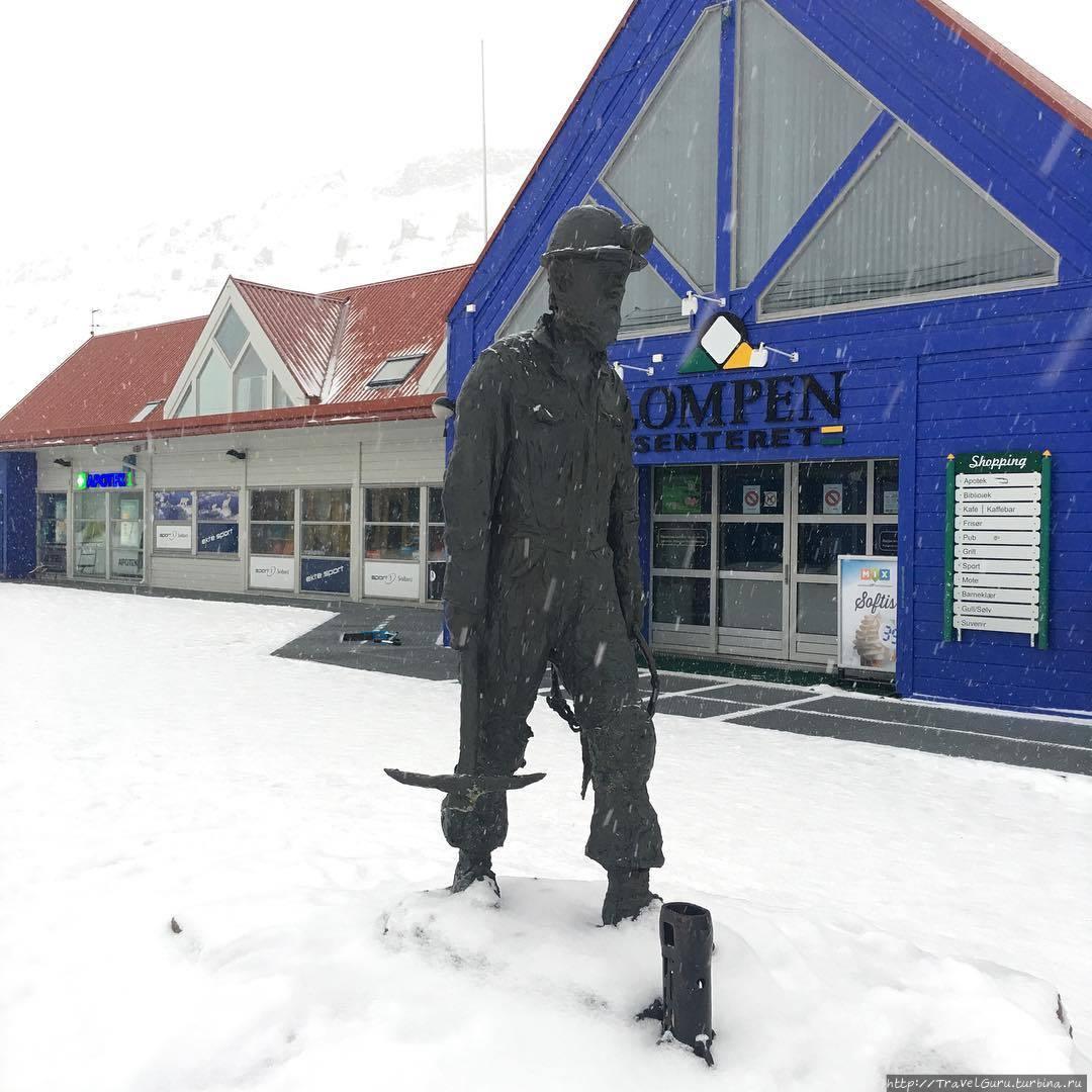 Памятник шахтёру-угледобы