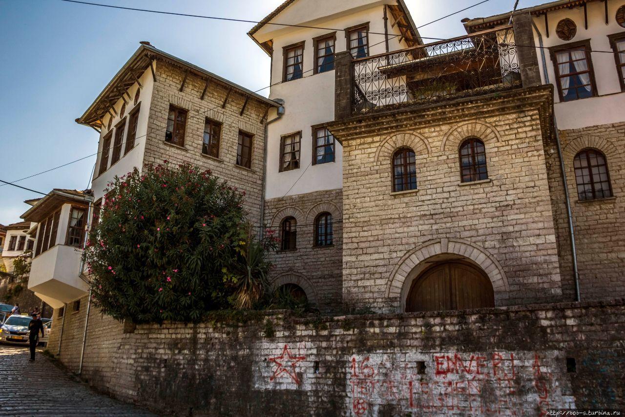 Этнографический музей Гир