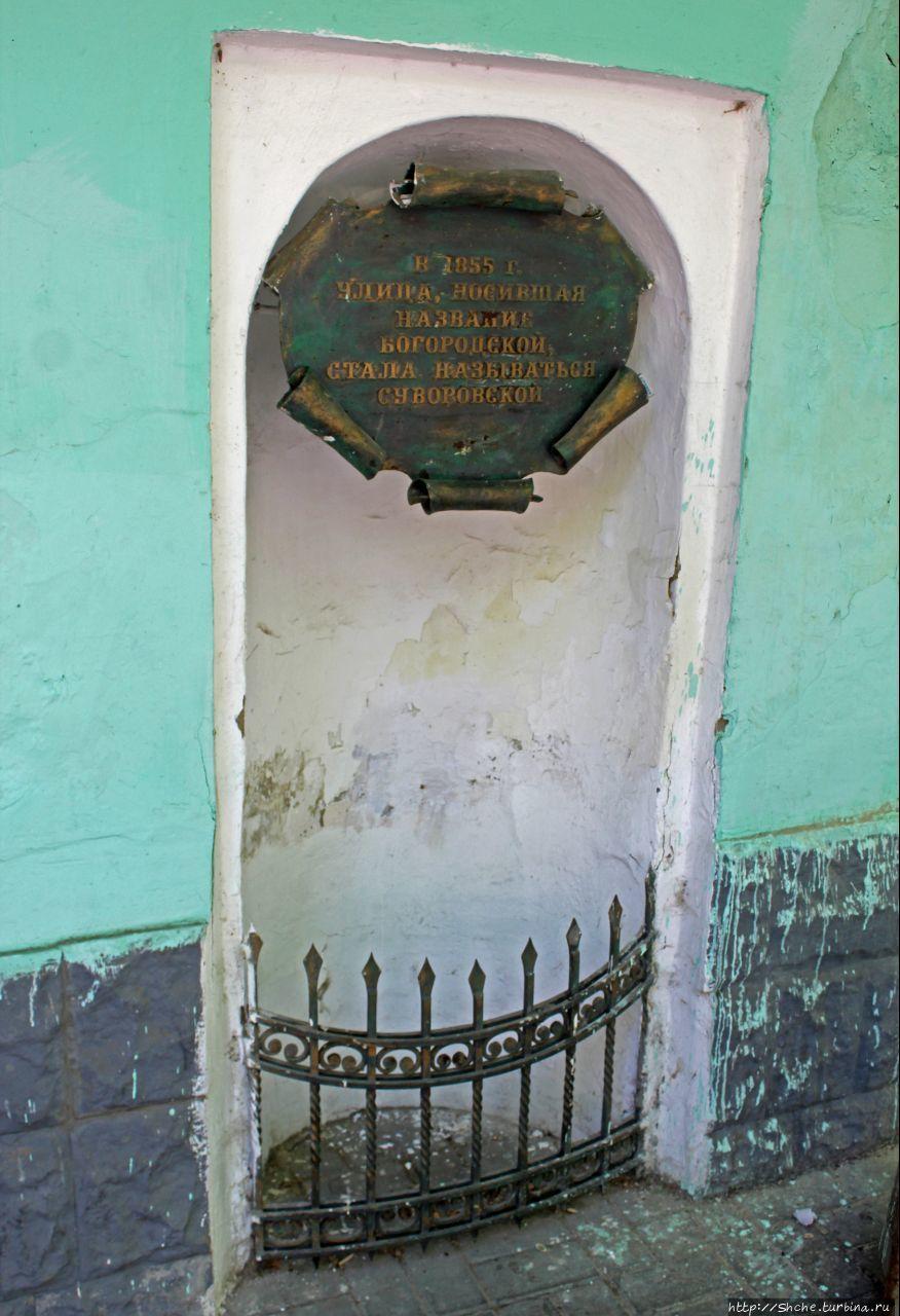 Улица Суворова Херсон, Украина