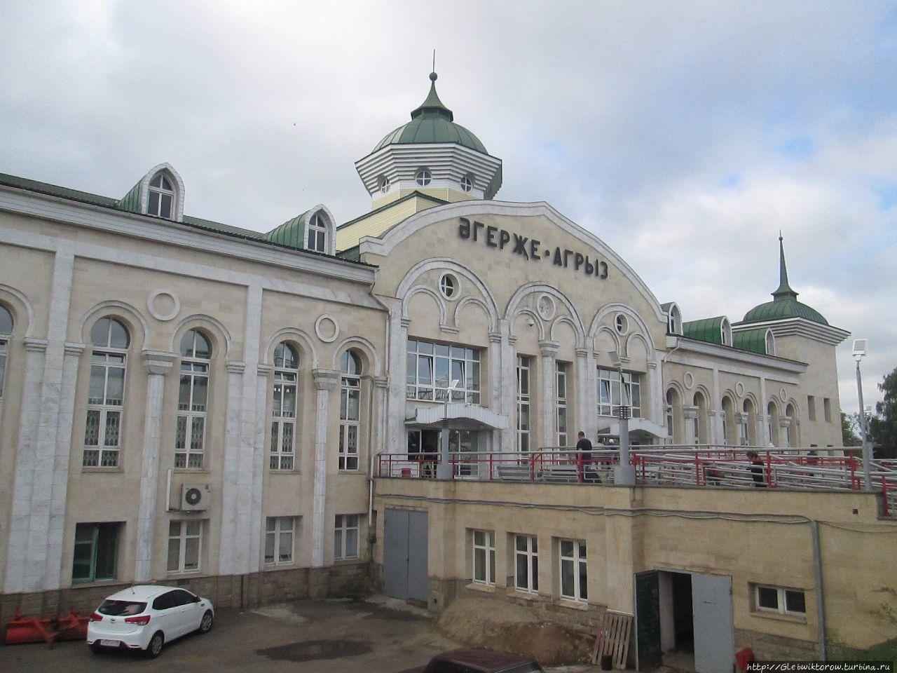 всегда жд станции татарстан фото соучастник правонарушения сказал