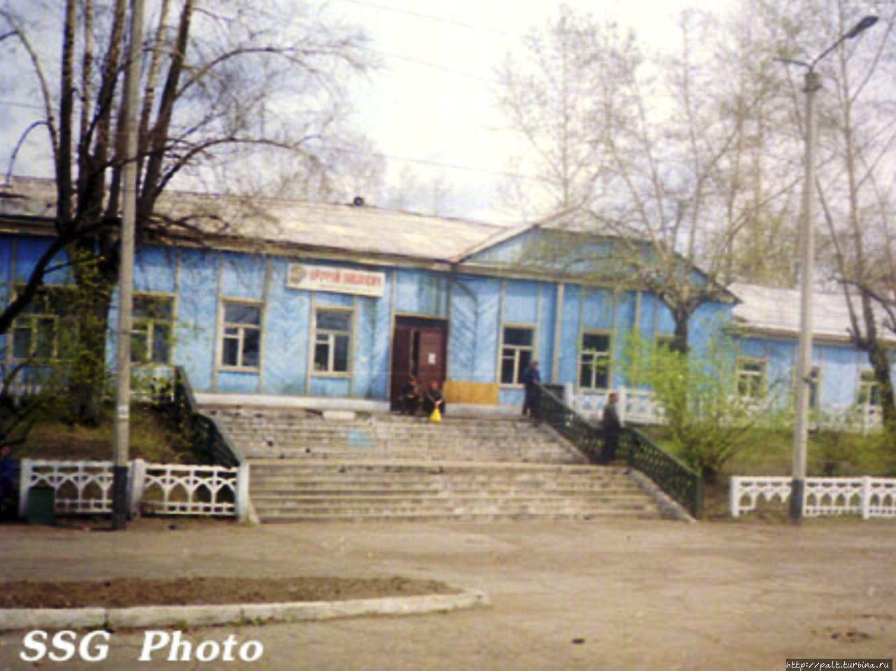 Старая станция. Фото из и