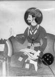 Портрет Bhaskar Malla (r. 1700-1714). Из интернета