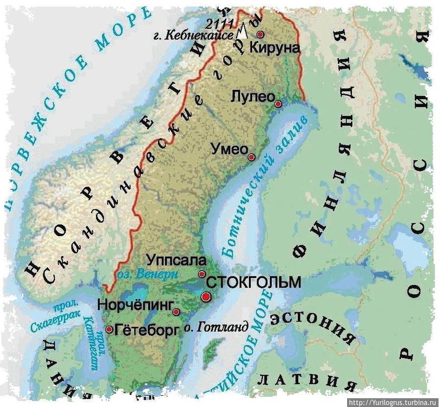 Швеция картинки карта