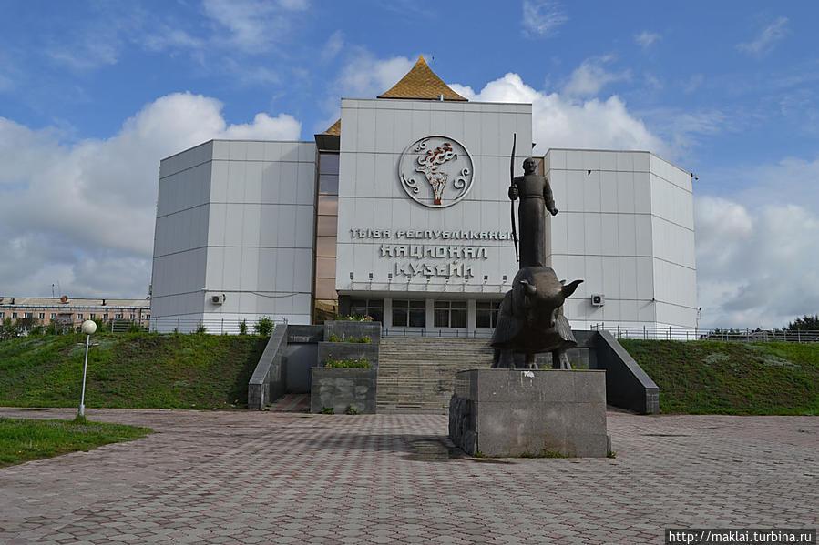 обработка национальный музей тувы фото жителей